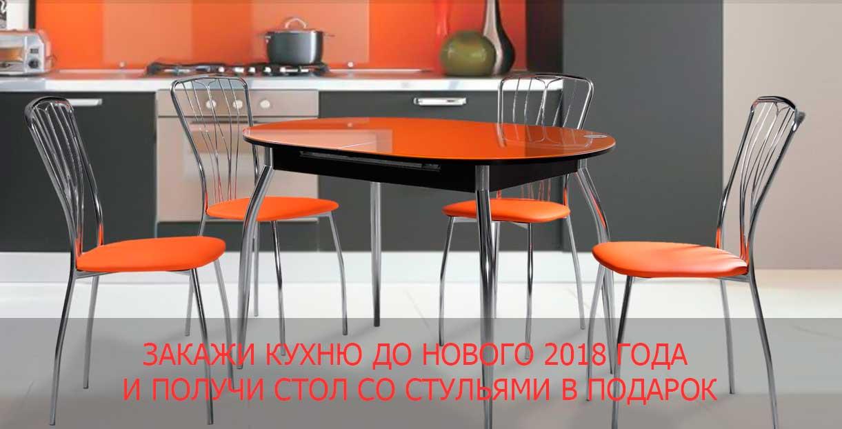 stol2018-1